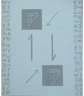 ANTICHE FORME E NUOVI SEGNALI N. 1179